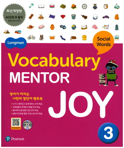 Longman Vocabulary Mentor Joy 3 [ 최신개정판, 구성: CD(1) ]